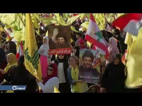 شراء العقارات جنوب دمشق.. شكل جديد لتمدد النفوذ الإيراني - سوريا  - نشر قبل 13 ساعة