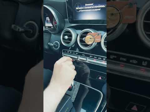 Граммофон для машины