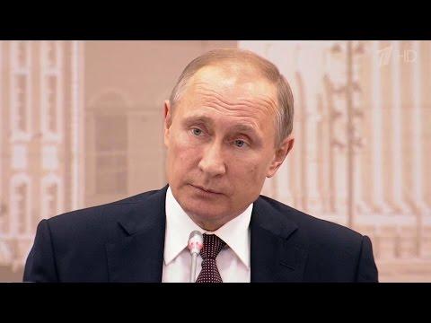 Важным инвестиционным проектам в России могут быть предоставлены налоговые льготы.