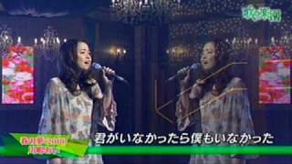 "TV. Ai kawashima sings. The title""Dream of spring"""