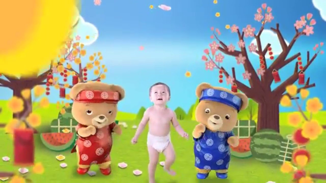 Huggies Tet Promotion