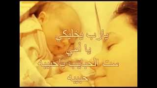 Fayza Ahmed - Sit El Habayeb _ فايزة أحمد ست الحبايب مع الكلمات