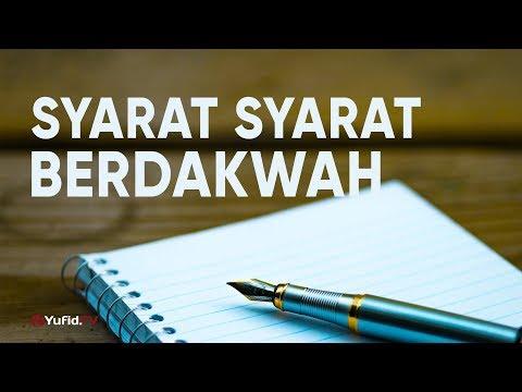 Ceramah Agama :  Syarat – Syarat Dalam Berdakwah  – Ustadz Lalu Ahmad Yani, Lc.