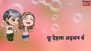 daag bhojpuri video song