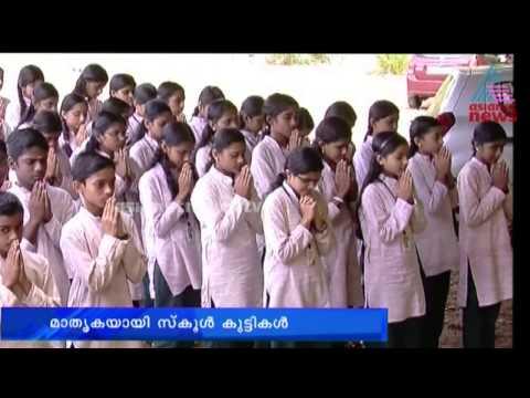 Khadi dress code for Government school in Idukki  ഖദര് ധരിച്ച് മാത്യകയായി വിദ്യാര്ത്ഥികള്