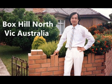 The Very First Home Of Mine, Box Hill North Vic Australia