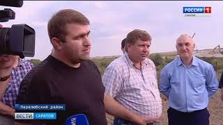 """Свой """"Крымский мост"""" строится  в Перелюбском районе"""