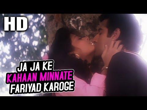 Ja Ja Ke Kahan Minnate Fariyad Karoge | Kumar Sanu, Alka Yagnik | Pyar Ka Rog 1994 Songs | Ravi Behl