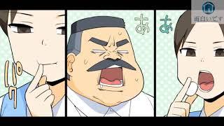 おじさんとマシュマロ漫画 Part 8 Funny Manga Anime.