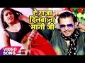 Download 2017 का सुपरहिट लोकगीत - Pramod Premi - दिलवा ना मानी - Nathuniya Le Aiha Ae Raja Ji - Bhojpuri Song MP3 song and Music Video