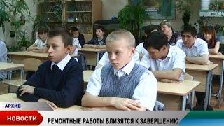 Со второй четверти школьники Неси и Бугрино будут учиться в родных поселках