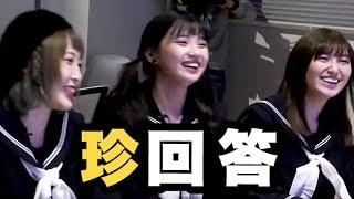 【ドッキリ大作戦】黒宮れい&大島涼花 がトンボ先生を真っ青に?!(笑...
