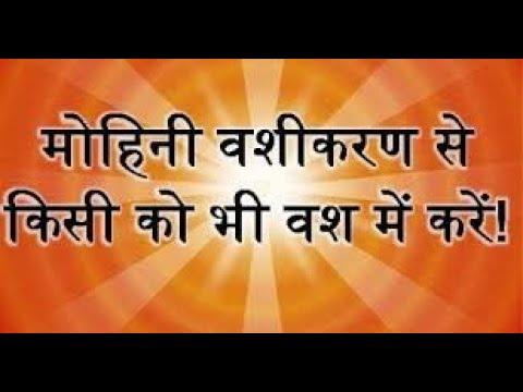 Matchmaking online på hindi
