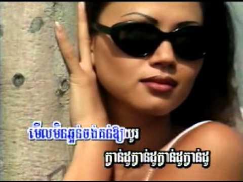 khmer sexy karaoke (ក្វាន់ដូ ក្វាន់ដូ)
