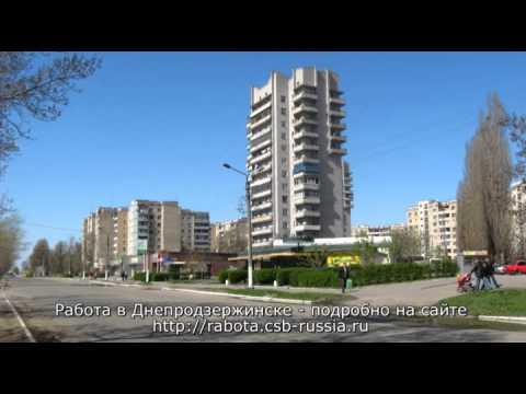 Новая Почта Днепродзержинск - адреса отделений, телефон