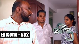 Sidu | Episode 682 19th March 2019 Thumbnail