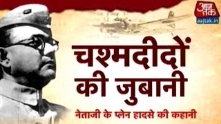 the-untold-story-of-subhas-chandra-bose-s-plane-accident