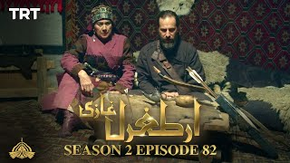 Ertugrul Ghazi Urdu | Episode 82| Season 2