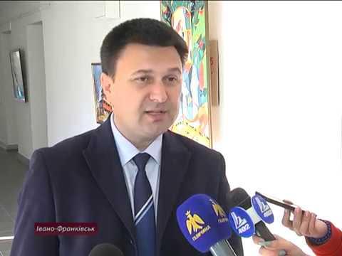 В ПНУ ім. В. Стефаника відбулася наукова конференція до 100-річчя ЗУНР
