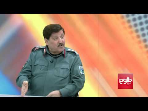FARAKHABAR: Kabul Police Chief Hassan Shah Frogh Discusses Wednesday's Deadly Incident