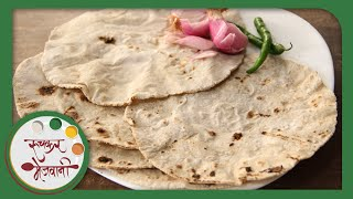 How To Make Bhakri - Recipe By Archana - Popular Maharashtrian Food In Marathi