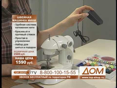 германика швейная машинка инструкция