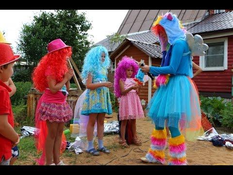 Пони Радуга Дэш играет с детьми. Pony Rainbow Dash Plays With Children.