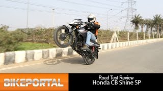 Honda CB Shine SP Test Ride Review - Bikeportal