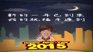 J捷克ack_2015 Happy New Year 影片