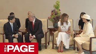 国賓として来日しているトランプ米大統領夫妻の歓迎行事が27日午前、皇...