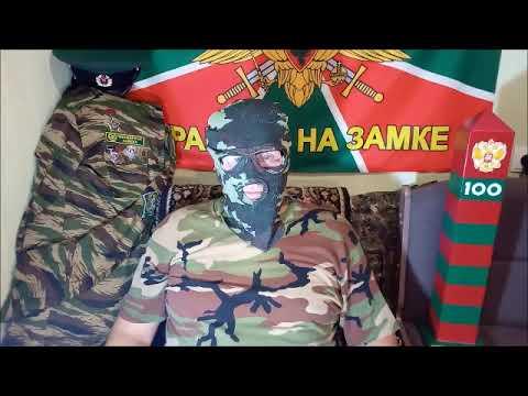 """""""ПОГРАНИЧНИК на ПОСТУ""""   АНЕКДОТ от ПОГРАНЦА !!!"""