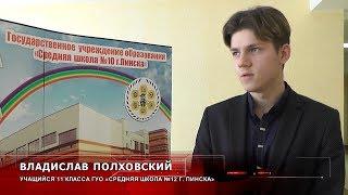 Итоги третьего этапа республиканской олимпиады по информатике подвели в Пинске