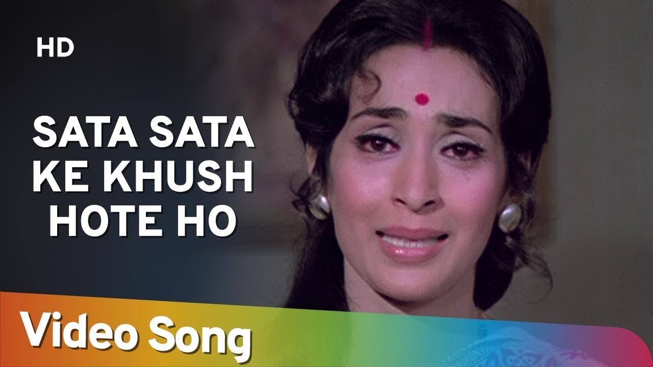 Film sajan bina suhagan mp3 song ▷ ▷ powermall.