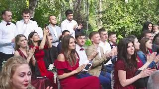 Свадебный фильм #Odintsovy_wedding 08.09.2018