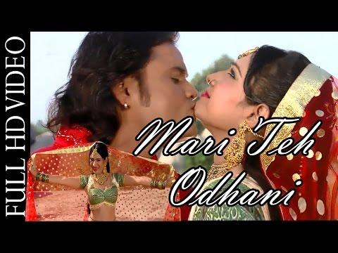 hit-gujarati-movie-song- -mari-teh-odhani- -full-hd-video- -gujarati-romatic-song