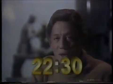 Intervalo Rede Manchete/TV FR Campinas - Cinemania - 05/07/1992 (11/13)