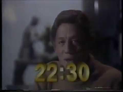 Intervalo Rede Manchete/TV FR Campinas - Cinemania - 05/07/1992 (11/13)