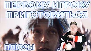 """Плюсы в фильме """"Первому игроку приготовиться"""" от """"Что за кино?"""""""