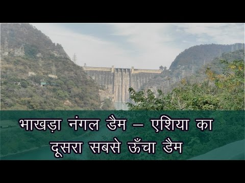 A trip to Bhakra Nangal Dam - Asia Second Highest Dam । Govind Sagar Lake । Mata Naina Devi