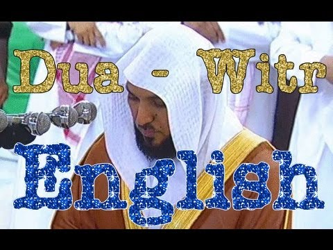 Sheikh Maher Al Muaiqly ┇ Dua with English Translation ! ┇ Must Watch! ┇ Full HD