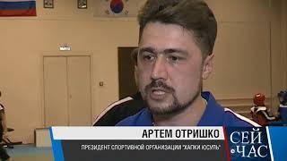 10 медалей завоевали иркутские спортсмены