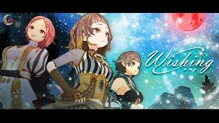 ココツキ「Wishing」MV