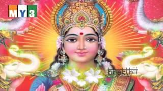 Gaja Lakshmi devi Stotram - Lakshmi Devi Songs - Ashta Lakshmi Stotram