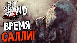 Dead by Daylight - ВРЕМЯ МЕДСЕСТРЫ! АНТИБОМБИН!