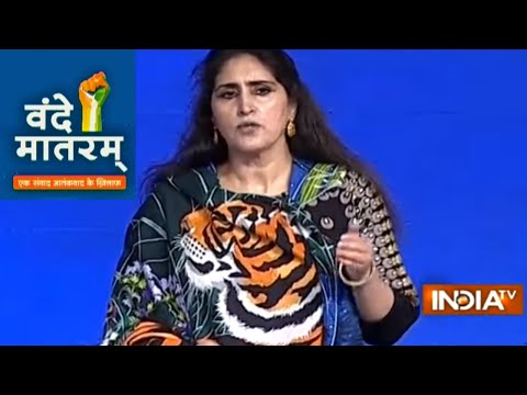 Vande Mataram India TV: Debate between Shabnam Lone, Abhijeet Bhattacharya, Sambit Patra