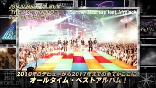 2017年3月29日発売 三代目 J Soul Brothers from EXILE TRIBE / THE JSB...