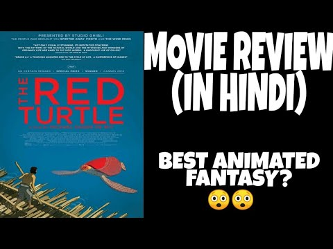 The Red Turtle Trailer Youtube
