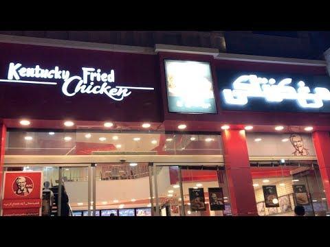 M.A.C., KFC, NIKE, ADIDAS in Shiraz, Iran (saatar khan)