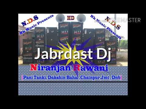 Dekh Leliyo Ge Chhotiya Bhojpuri Dj Remix  (Niranjan HD Sound Jamtara)