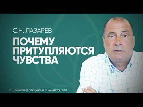 С.Н. Лазарев | Жизнь после климакса. Сергей Николаевич Лазарев. Загрузка...